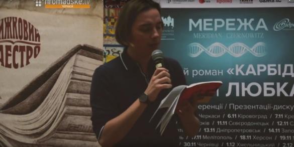 Відомий український письменник мріє приїхати на Черкащину порибалити
