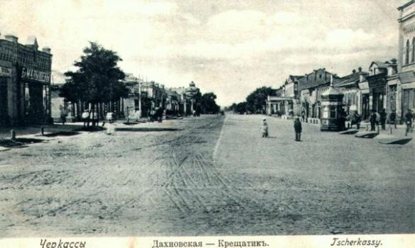 Які вулиці у Черкасах є найстарішими і які найчастіше перейменовувалися?