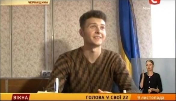 На Черкащині студент керуватиме селом (ВІДЕО)