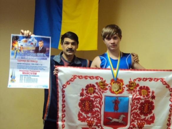 Черкаський боксер отримав звання «Майстра спорту України»