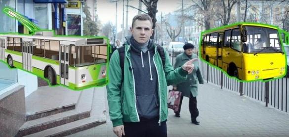 Черкаського журналіста розлютили маршрутки