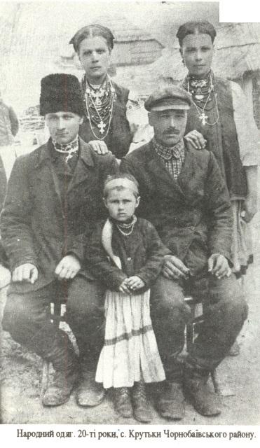 Якою була мода на Черкащині в минулому столітті (ФОТО)