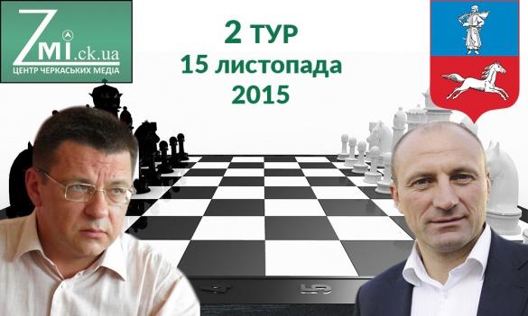 Дебати кандидатів на посаду міського голови Черкас Сергія Одарича та Анатолія Бондаренка (ВІДЕО)