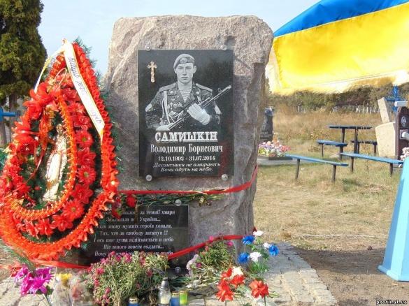 У Черкасах 22-річному загиблому АТОвцю встановили меморіальну дошку
