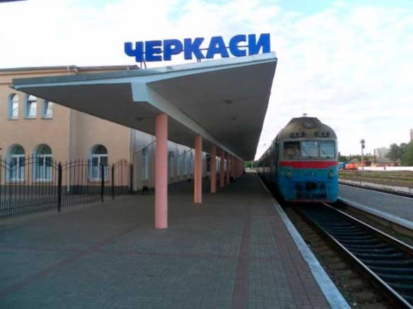 Новенький потяг