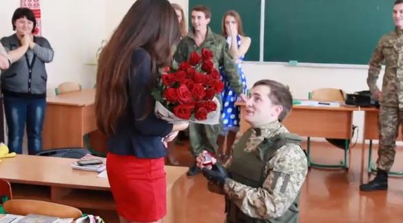 Черкащанці запропонували руку та сердце на парі в університеті