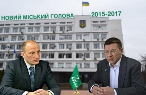 Одарич проти Бондаренка: боротьба за крісло міського голови Черкас