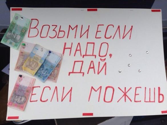 У центрі міста черкащанам задарма роздають гроші (ФОТО)