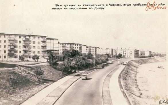 Ретро фото Черкас: яким був Річковий вокзал у минулому столітті