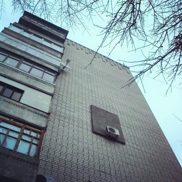 Користувачів соцмереж вразило диво-утеплення черкаської багатоповерхівки (ФОТО)