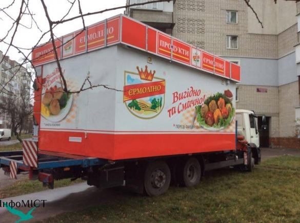 У Черкасах хотіли встановити кіоск з російськими продуктами без дозволів