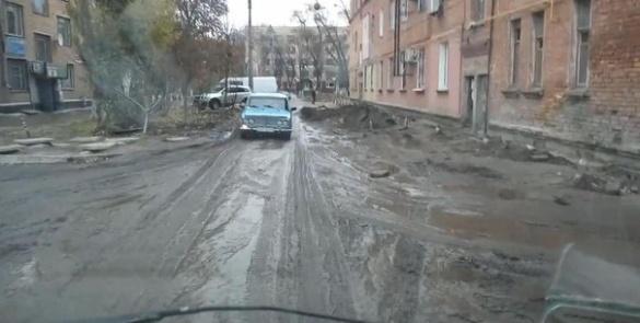 Жителі Черкас глузують із вулиці Оборонної