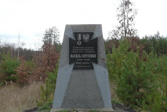 Убитому черкаському журналісту поновили розтрощений пам'ятник