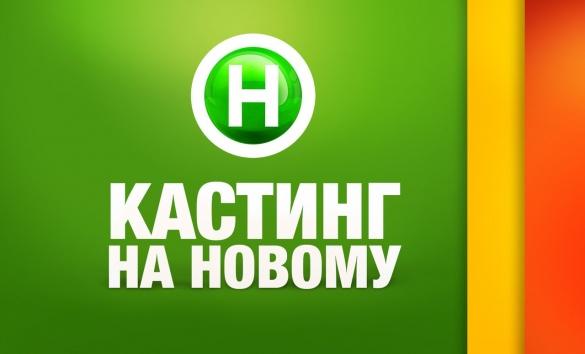 Черкащанку з найдовшим прізвищем розшукують журналісти всеукраїнського каналу