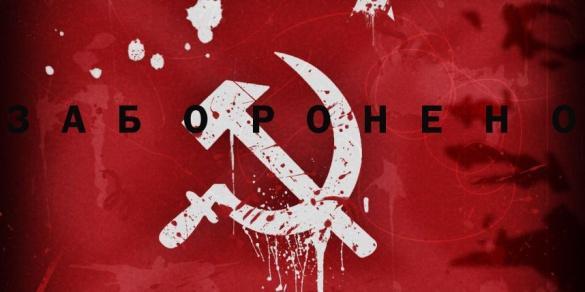 Черкащани не хочуть позбуватися радянського минулого (ВІДЕО)