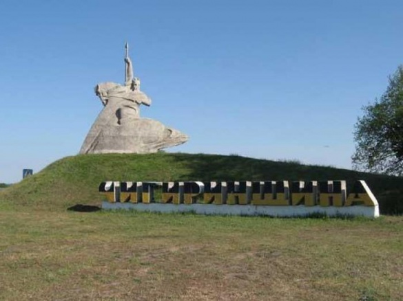 На Черкащині може з'явитись унікальний в Україні музей виховання