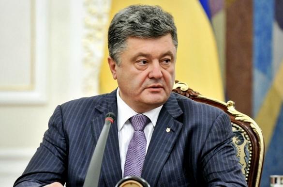 Петро Порошенко звільнив очільника Кам'янської РДА