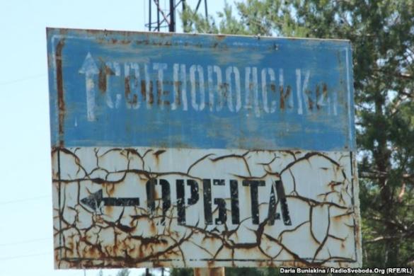 Переселенці обживаються у черкаському місті-привиді