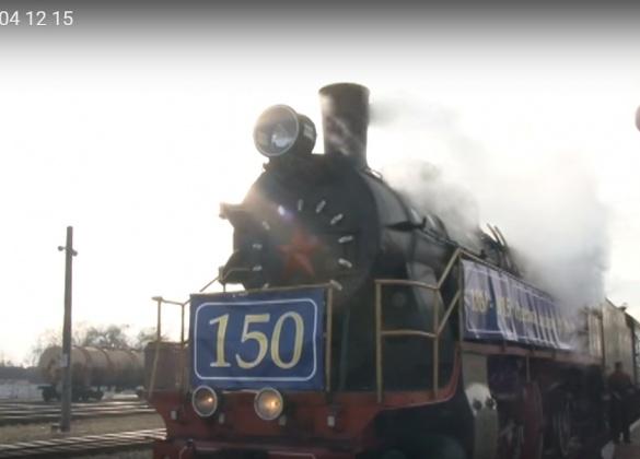 Черкащиною проїхався унікальний  залізничний раритет (ВІДЕО)