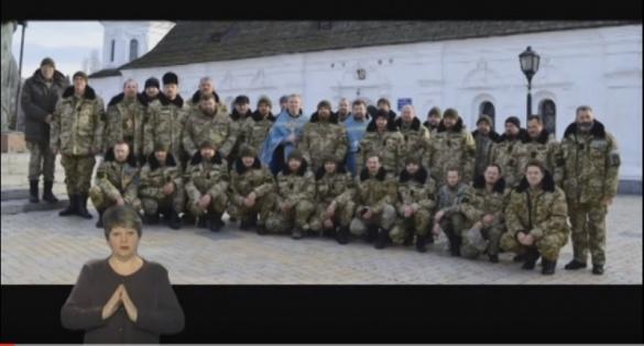 Черкаські священники стоять на захисті кордонів у зоні АТО