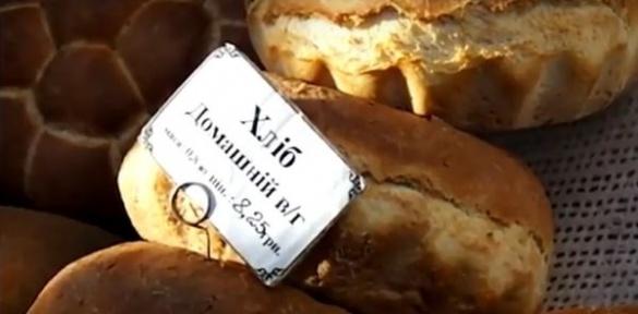 Ціна на хліб у Черкасах змінилася