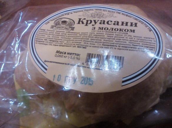 У черкаському магазині продають продукти із майбутнього (ФОТО)