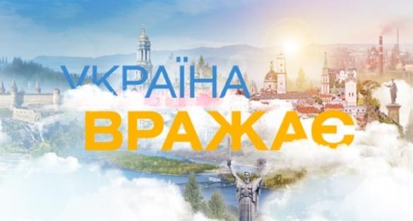 Якою є історія одного із найкрасивіших замків Черкаської області? (ВІДЕО)