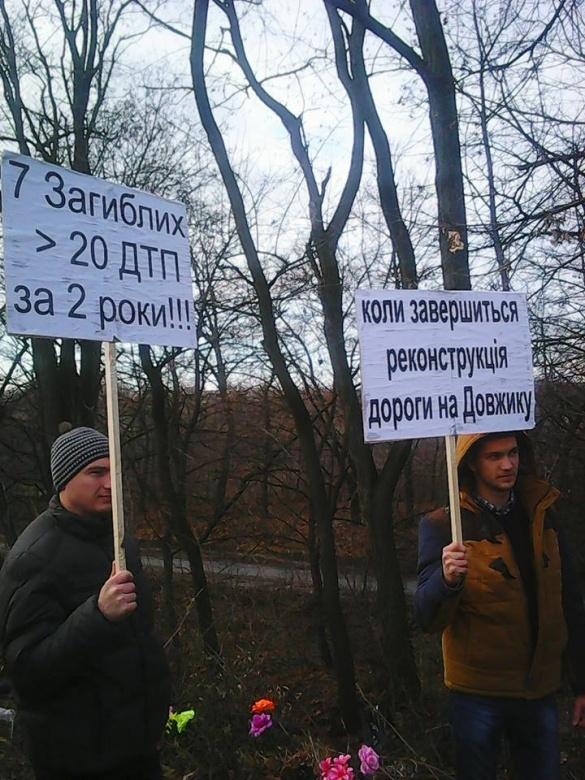 Жителі Канева протестували, щоб привернути увагу до