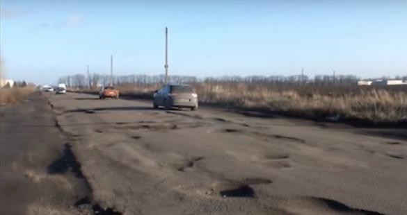 Дорога на Геронимівку схожа на трасу для танків