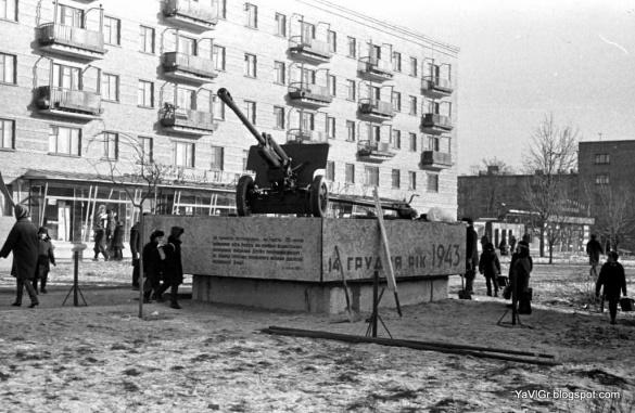 Раритетні Черкаси: як відкривали гармату-пам'ятник захисникам міста