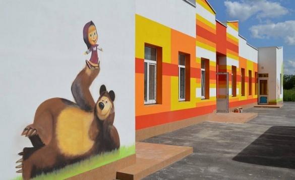 На Черкащині покинули надсучасний дитячий садочок