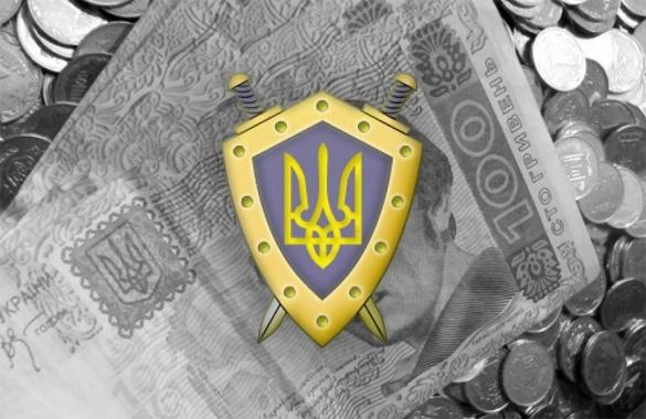 На Черкащині звільнили посадовців, які привласнили бюджетні кошти