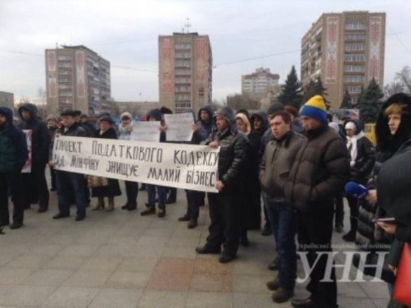 Черкаські підприємці влаштували мітинг на Соборній площі