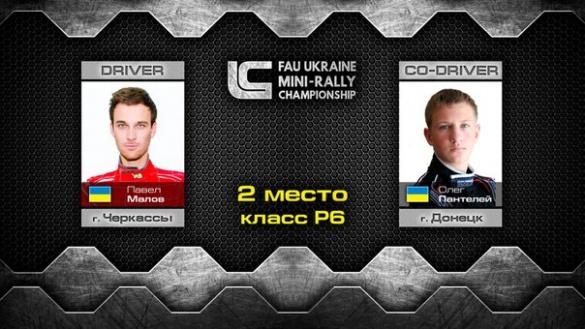 Черкаський гонщик серед переможців чемпіонату України