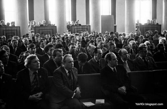 Якою була зала Будинку рад у Черкасах понад 30 років тому (ФОТО)