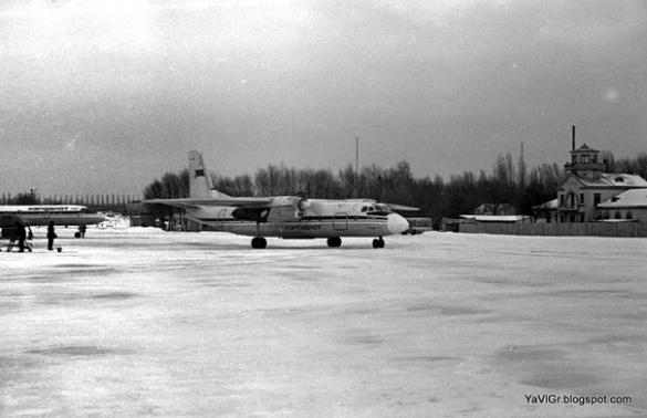 Яким був черкаський аеропорт наприкінці 70-х років минулого століття (ФОТО)