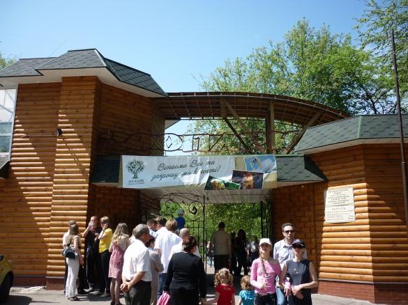 Рідкісні черепахи та павуки: у черкаському зоопарку відкрилася нова зала
