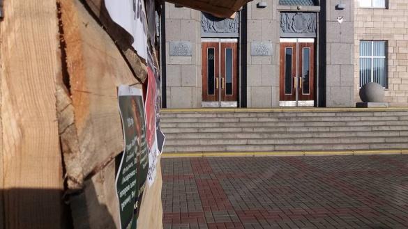 Із Соборної площі зник чудернацький будиночок