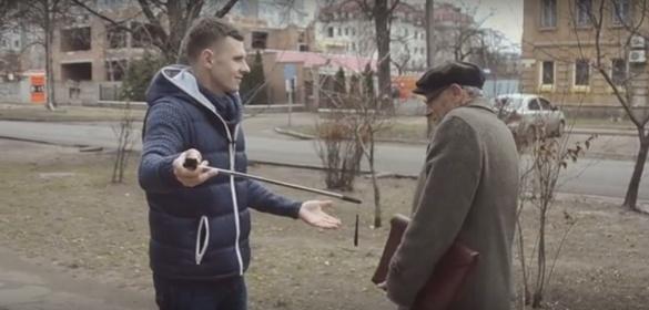 Журналіст перевіряв, що знають черкаські пенсіонери про селфіпалку (ВІДЕО)