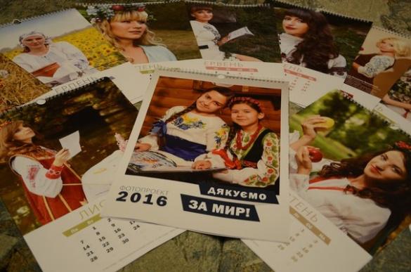 Черкащанки створили благодійний календар для бійців АТО