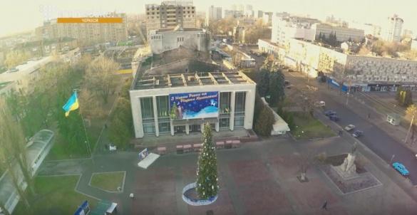 Черкаський драмтеатр: півроку після пожежі (ВІДЕО)