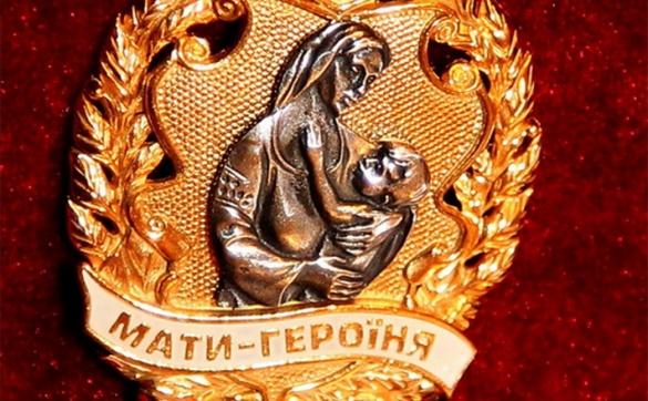 Двом черкащанкам призначили звання