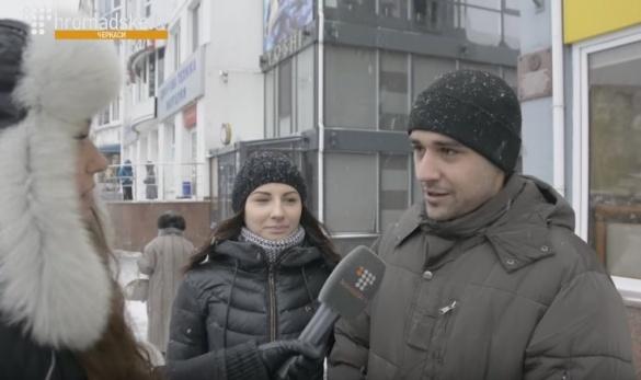 Черкащани розповіли, яке із зимових свят важливіше (ВІДЕО)