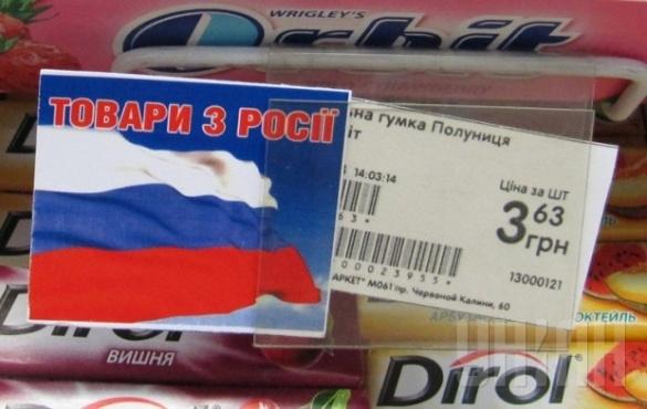 Зникнення російських товарів із магазину. Яка позиція черкащан?