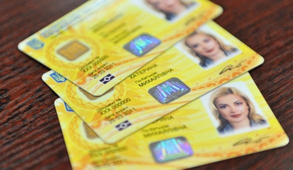 У Черкасах почали видавати пластикові паспорти