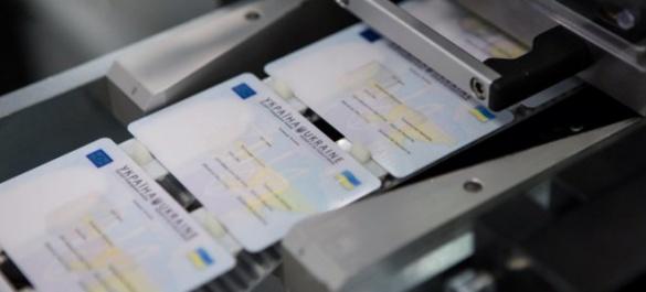 Близько 30 черкащан вже з ID-картками