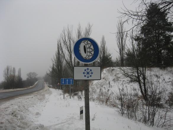 На дорогах Черкащини встановили нові дорожні знаки