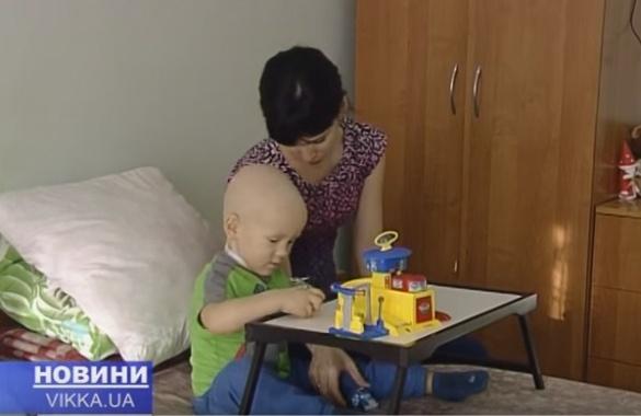 Черкаські лікарі борються за життя дворічного Тимофійка (ВІДЕО)