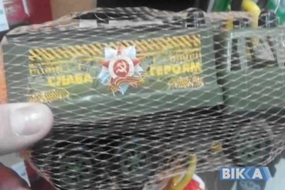 У Черкасах продають іграшку із забороненою символікою (ФОТО)