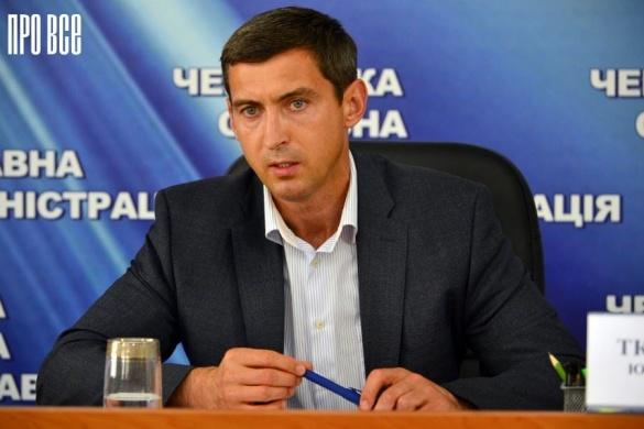 У губернатора Черкащини з'явилася нова команда